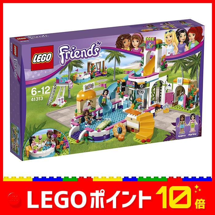 【ポイント10倍】【送料無料】レゴ (LEGO) フレンズ ドキドキウォーターパーク 41313 LEGO FRIENDS おままごと 女の子 おもちゃ ハートレイクシティ 魚 プール