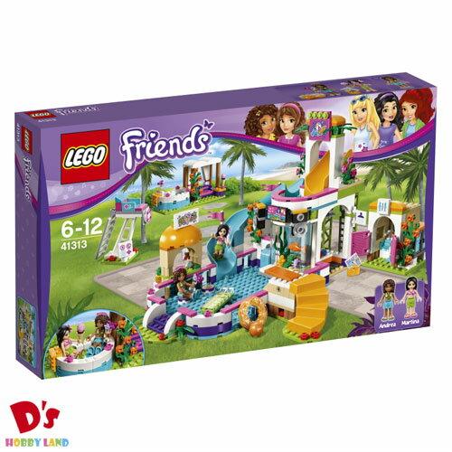 レゴ フレンズ ドキドキウォーターパーク 41313 LEGO FRIENDS 6才から