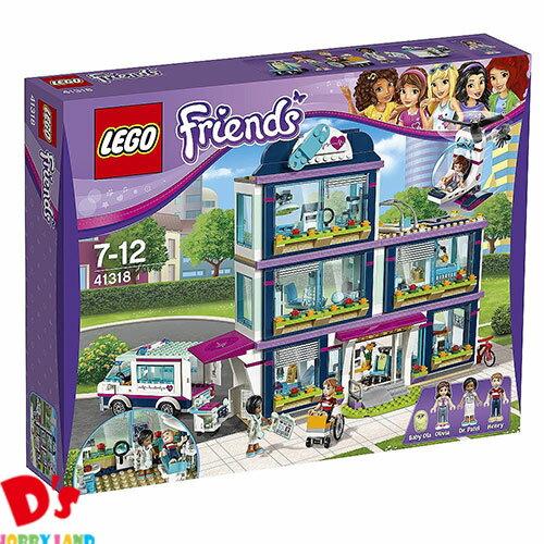 レゴ フレンズ ハートレイクシティの病院 41318 LEGO 7歳から