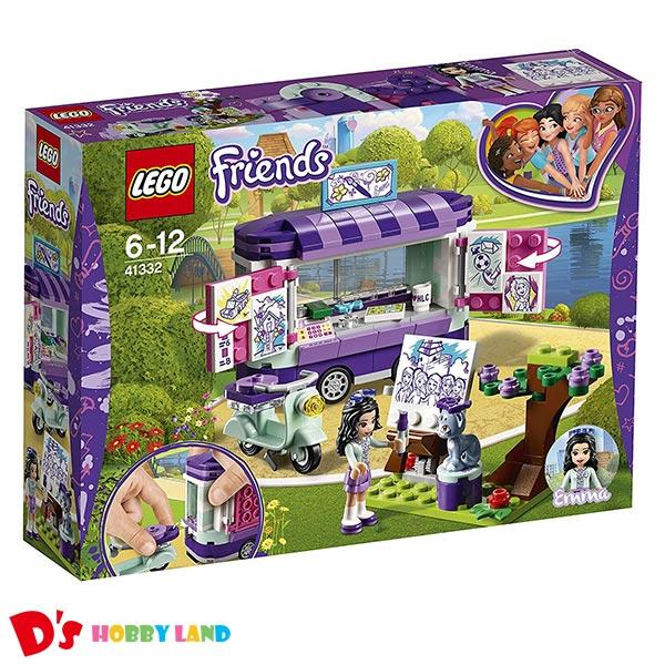 レゴ フレンズ エマのお絵かきワゴン 41332 LEGO 6才から
