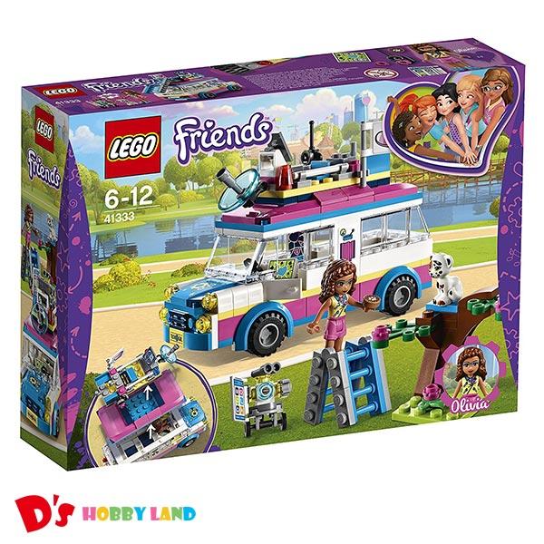 レゴ フレンズ オリビアのドキドキミッションワゴン 41333 LEGO 6才から