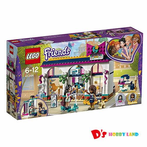 レゴ フレンズ アンドレアのオシャレショップ 41344 LEGO 6才から