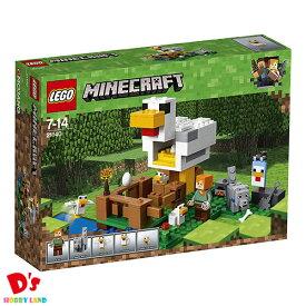 レゴ(LEGO) マインクラフト ニワトリ小屋 21140 7才から