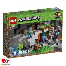 レゴ(LEGO) マインクラフト ゾンビの洞くつ 21141 7才から