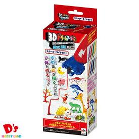 3Dドリームアーツペン Air Up(エアーアップ) スターターライトセット メガハウス 8才から