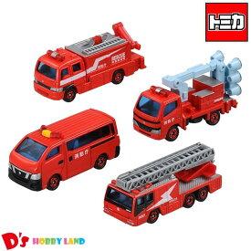 トミカ トミカギフト 消防車両 コレクション2 タカラトミー 3歳から