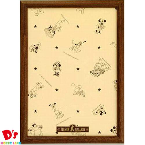 木製パズルフレーム ディズニー専用 200ピース用 ブラウン (22.5x32cm) テンヨー