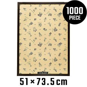 木製パズルフレーム ディズニー専用 1000ピース用 ブラウン (51x73.5cm) テンヨー