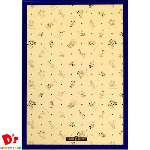 木製パズルフレーム ディズニー専用 1000ピース用 ブルー (51x73.5cm) テンヨー