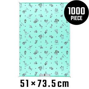 アルミ製パズルフレームディズニー専用セーフティパネル1000ピース用ホワイト(51x73.5cm)テンヨー