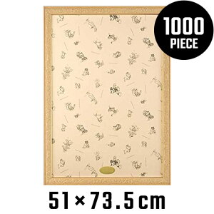 パズルフレーム ディズニー専用 アートフィギュアパネル 1000ピース用 ナチュラル (51x73.5cm) テンヨー