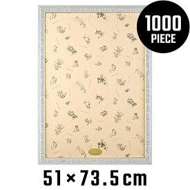 パズルフレーム ディズニー専用 アートフィギュアパネル 1000ピース用 パールホワイト (51x73.5cm) テンヨー