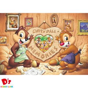 ディズニーシリーズ 200ピース 想い出づくり(チップ&デール)