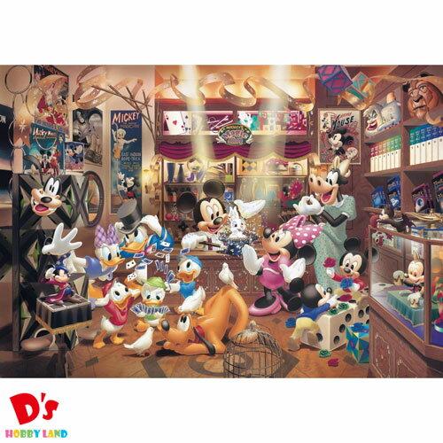 1000ピース ジグソーパズル ディズニー マジックショップ 世界最小1000ピース DW-1000-259 テンヨー