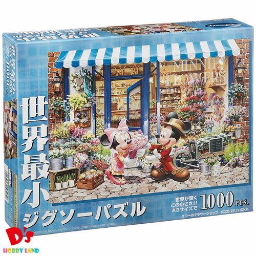 1000ピース ジグソーパズル ディズニー ミニーのフラワーショップ 世界最小1000ピース DW-1000-393 テンヨー