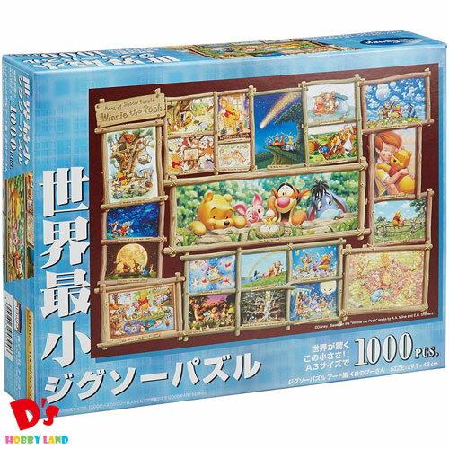 1000ピース ジグソーパズル ディズニー ジグソーパズルアート集 くまのプーさん 世界最小1000ピース DW-1000-394 テンヨー