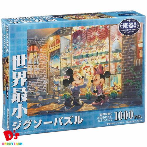 1000ピース ジグソーパズル ディズニー 夕暮れのトイショップ 世界最小1000ピース DW-1000-406 テンヨー