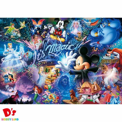 1000ピース ジグソーパズル ディズニー It's Magic! 世界最小1000ピース DW-1000-414 テンヨー