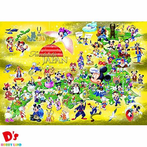 1000ピース ジグソーパズル ディズニー ファンタスティックジャパン 世界最小1000ピース DW-1000-432 テンヨー