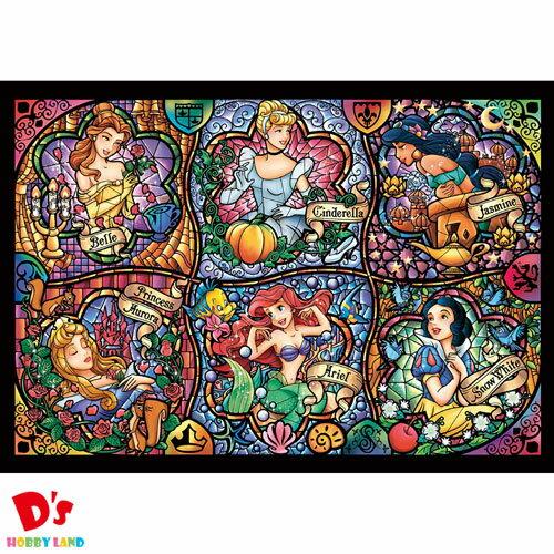 1000ピース ジグソーパズル ディズニー ブリリアントプリンセス 世界最小1000ピース DW-1000-433 テンヨー