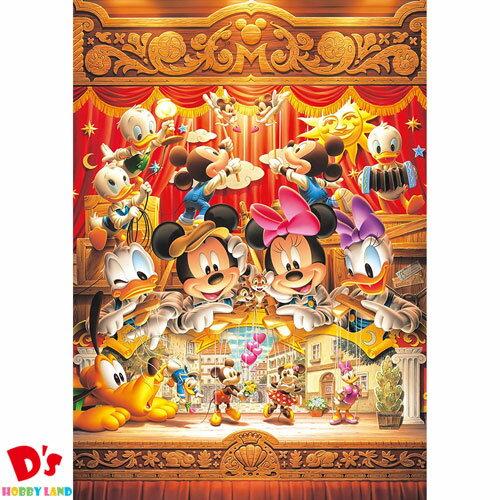 1000ピース ジグソーパズル ディズニー 恋のマリオネット スモールピース DW-1000-470 テンヨー