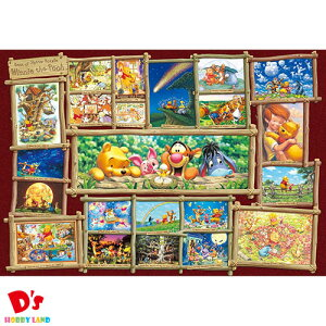 ジグソーパズル ディズニー くまのプーさん ぎゅっとシリーズ DG-2000-529 テンヨー 6才〜