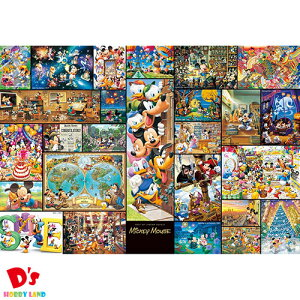 ジグソーパズル ディズニー ミッキーマウス ぎゅっとシリーズ DG-2000-533 テンヨー 6才〜