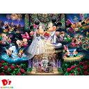 ジグソーパズル 2000ピース ディズニー 永遠の誓い ウェディングドリーム ぎゅっとシリーズ(51x73.5cm) テンヨー DG-2…