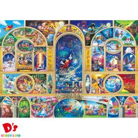 108ピース ジグソーパズル ディズニーオールキャラクタードリーム (18.2x25.7cm) テンヨー 6才から
