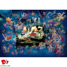 108ピース ジグソーパズル ディズニー ミッキーのドリームファンタジー 【光るジグソー】(18.2x25.7cm) テンヨー 6才から
