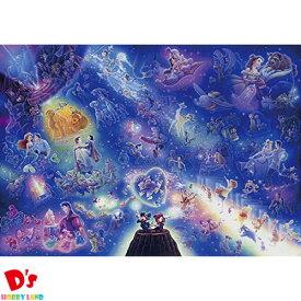 266ピース ジグソーパズル ディズニーオールスターシンフォニー ぎゅっとシリーズ (18.2x25.7cm) テンヨー 6才から