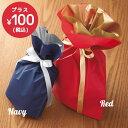 プレゼント用 ラッピング袋