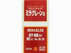 https://www.rakuten.ne.jp/gold/ds-kotobukiya/img2/item/4976084013181.jpg