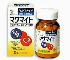 ★【全薬工業】ヘルスメイト マグマイト120粒【健康食品】【定形外郵便不可】