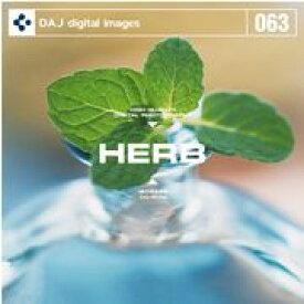 【訳あり】DAJ063 HERB ハーブ 素材集CD-ROM 送料無料 あす楽 ロイヤリティ フリー cd-rom画像 cd-rom写真 写真 写真素材 素材