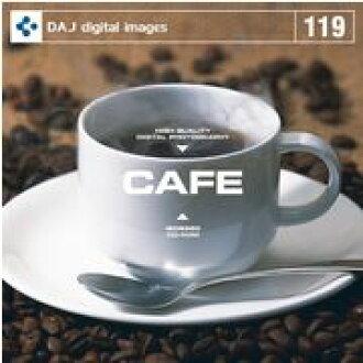 DAJ 119 CAFE