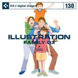 【特価】DAJ 130 ILLUSTRATION FAMILY 03【メール便可】