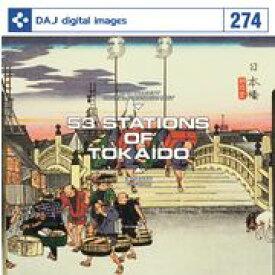 DAJ 274 53 STATIONS OF TOKAIDO【メール便可】