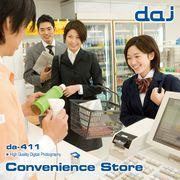 【特価】DAJ 411 Convenience Store【メール便可】