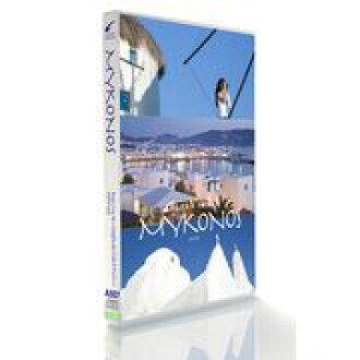 GRAN IMAGE A507 Mykonos