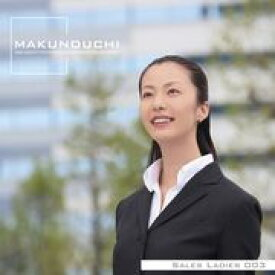 Makunouchi 003 Sales Ladies【メール便可】