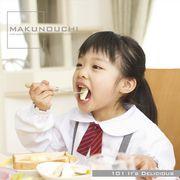 Makunouchi 101 It's Delicious【メール便可】