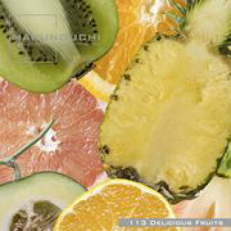 Makunouchi 113 Delicious Fruits