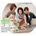 Mixa gr003
