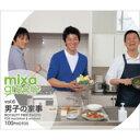 Mixa gr006