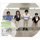 Mixa gr007