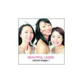 naturalimages Vol.1 BEAUTIFUL LADIES【メール便可】