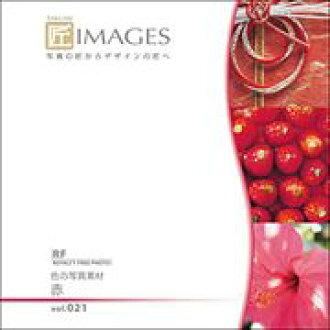 Takumi IMAGES Vol.021 Red
