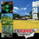Mixa zenkoku013