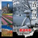 Mixa zenkoku014